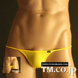 Bikini 2017 hot sexy g string men homme and thong jockstrap cueca gay underwear seamless male underwear men tanga lingerie
